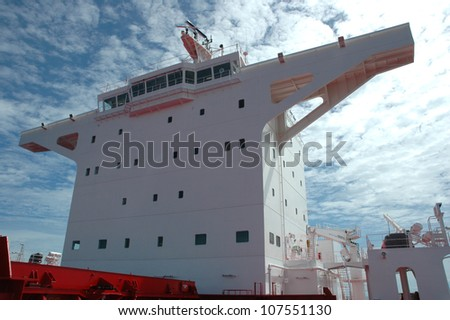 bridge on a big tanker - stock photo
