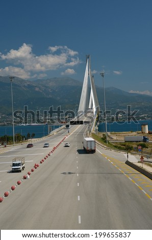 bridge - rio antirio patra - toll station