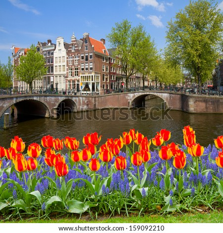 bridges of canal ring, old town of Amsterdam, Netherlands - stock photo