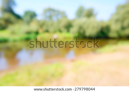 bright abstract colorful background, blur effect, a series of images for design - stock photo
