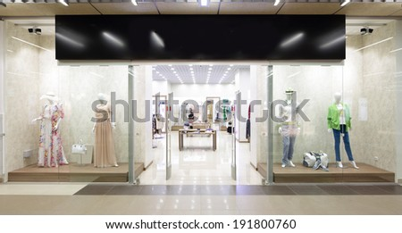 bright and fashionable window of modern european store - stock photo