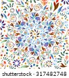 Bright background picture with oil paints. Colorful mosaic. Small floral ornament. Flower pattern. Background bright picture. Oil pattern. The finished pattern on the shawl. Painting on fabric - stock photo