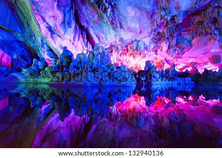 Bright Colorful Colorful Caves China Stock Photo Edit Now
