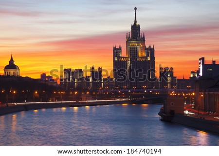 Bright dawn over Moscow. Russia