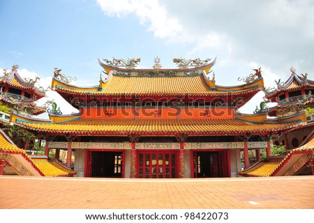 Bright Hill Chinese Temple In Singapore