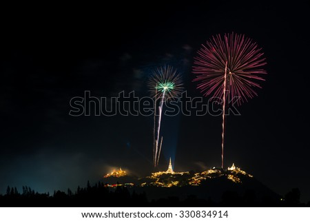 Brightly colorful fireworks of various colors in the night sky.