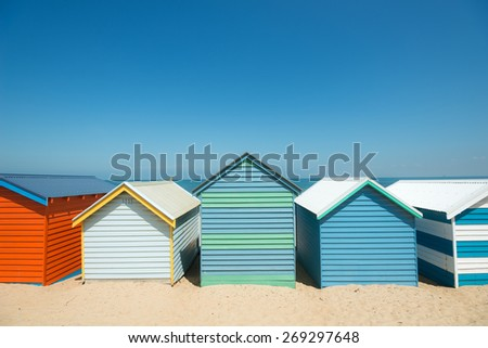 Brighton Beach Boxes in Melbourne, Australia - stock photo