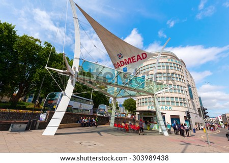 BRISTOL, ENGLAND - JULY 08, 2015: Primark store in the Broadmead Bristol shopping center with unidentified people. Primark is an Irish clothing retailer  founded and headquartered in Dublin, Ireland - stock photo