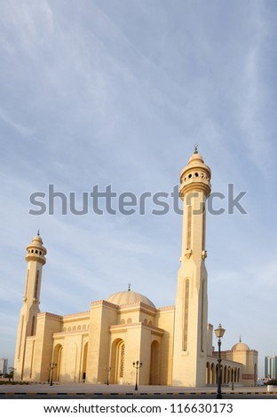 Broad view of beautiful Al Fateh Mosque Bahrain