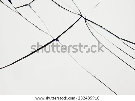 broken mirror - stock photo