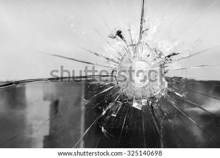 broken mirror - stock photo