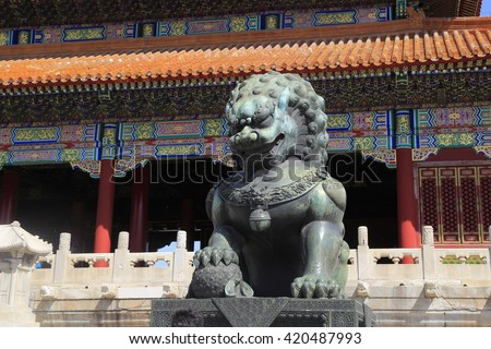Lion Statue Stock Images Royalty Free Images Amp Vectors
