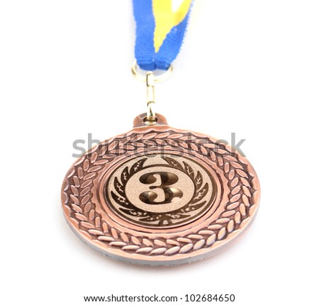 Bronze medal isolated on white - stock photo