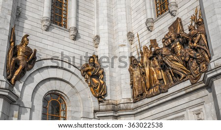 Bronze sculptures around the Cathedral of Christ the Saviour   - Moscow, Russia - stock photo