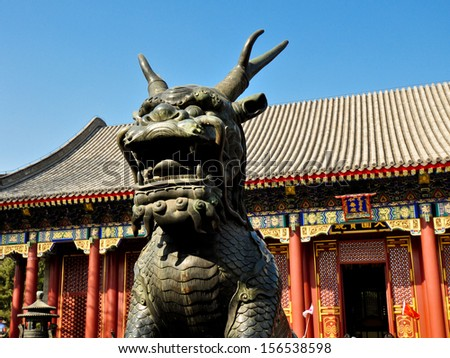 Bronze Statue of Qilin, Mythical Creature - Summer Palace, Beijing - stock photo