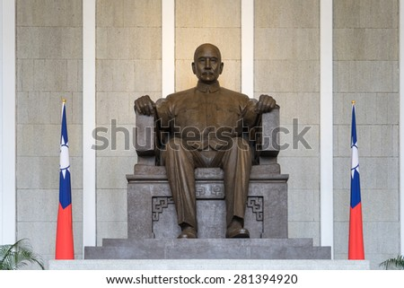 Bronze statue of Sun Yat-Sen emplaced in the Memorial Hall in Taipei, Taiwan. Sun was a revolutionary and political leader. As Sun is Founding Father of Republican China. - stock photo