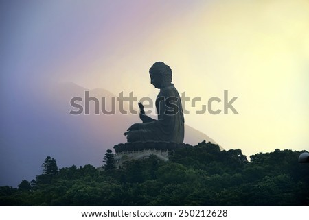 bronze statue of the Tian Tan Buddha ( Big Buddha ), Po Lin Monastery, Lantau Island, Hong Kong - stock photo
