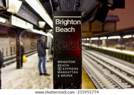 BROOKLYN, NEW YORK - FEBRUARY 21, 2015: Brighton Beach MTA Subway Station on a winter's night. - stock photo