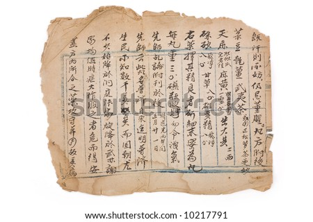 brown antique chinese prescription for background - stock photo