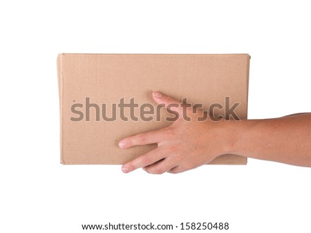 Brown color cardbox on the plain background - stock photo