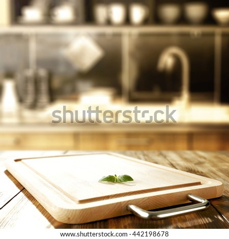 brown kitchen furniture background and board of free place and small leaves