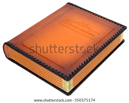 Brown leather photo album cover with decorative frame for text , isolated white background