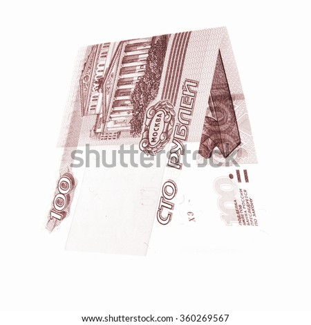 Brown 100 rubles folded in half, russian roubles, isolated white