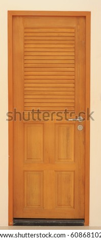 brown wooden door - stock photo