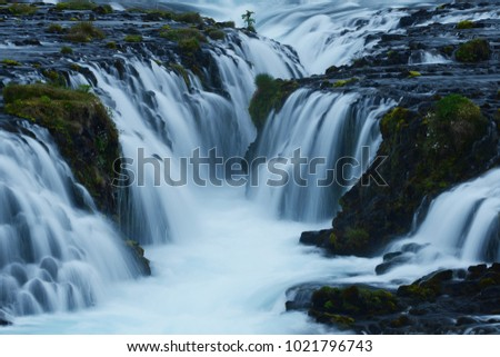 Bruarfoss waterfall in Golden Circle, Iceland