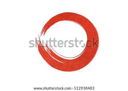 brush painted red circle on white background
