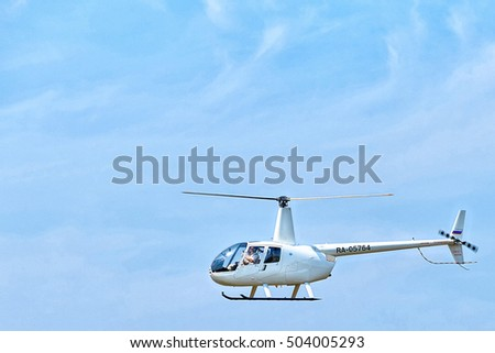 R22 Stock Images, Royalty-Free Images & Vectors | Shutterstock