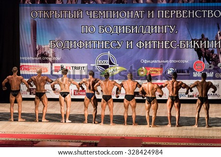 Bryansk, Russia - October 17, 2015: The group of athletes poses for judges in the regional bodybuilding championship.