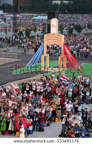 BRZEGI, POLAND - JULY 30, 2016: World Youth Day 2016 , Brzegi near Krakow o/p   gate of mercy