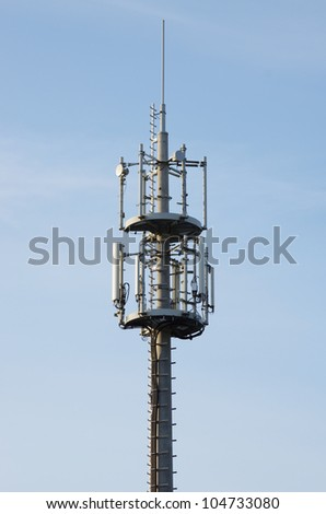 BTS station and blue sky - stock photo