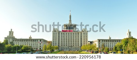 Bucharest city romania House Of The Free Press panorama - stock photo