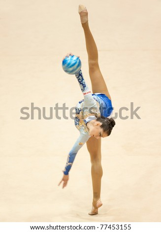 BUCHAREST, ROMANIA - APRIL 3: Carolina Rodriguez performs during the Irina Deleanu Orange Trophy on April 3, 2011 in Bucharest, Romania - stock photo