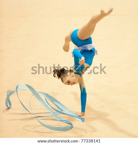 BUCHAREST, ROMANIA - APRIL 3: Diana Valeanu performs during the Irina Deleanu Orange Trophy on April 3, 2011, Bucharest, Romania - stock photo