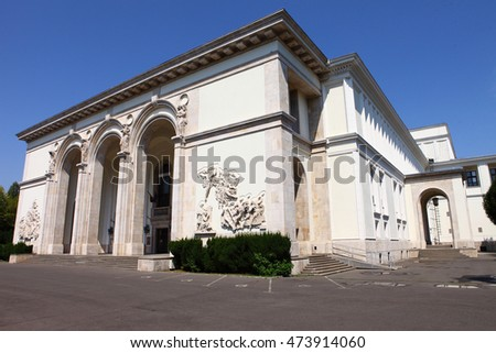 BUCHAREST, ROMANIA - August 20: Romanian National Opera facade on August 20, 2016 in Bucharest, Romania. It is situated in a historical building, near the Cotroceni neighborhood. It was built in 1953.