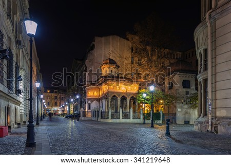 BUCHAREST, ROMANIA - CIRCA NOVEMBER, 2015: Stavropoleos Monastery, built in 1724 in Brancovenesc style, it is also famous for its largest collection of Byzantine music books in Romania. - stock photo