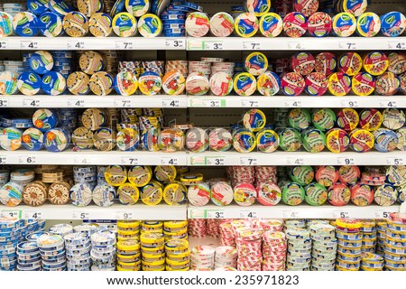 BUCHAREST, ROMANIA - DECEMBER 06, 2014: Processed Cheese Food On Supermarket Stand.