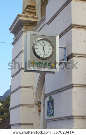 Bucharest, Romania - Desember 19, 2015: Juwelier Hilscher Rolex watch store in Bucharest. Rolex was founded in 1909. It produces about 2,000 luxury watches daily.