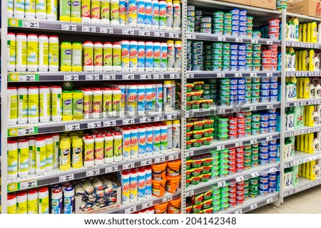 BUCHAREST, ROMANIA - JULY 09, 2014: Dish Cleaning Detergents On Supermarket Stand. - stock photo