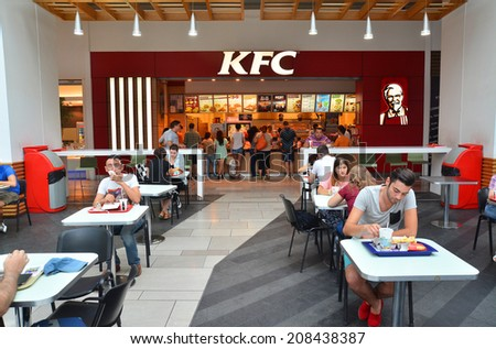Bucharest, Romania, July 29th: People at the KFC restaurant in Bucharest, Romania. Shot taken on July 29th 2014