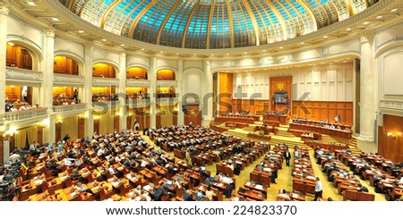 BUCHAREST, ROMANIA - JUNE 17, 2014: Romanian Senate celebrating 150 years of activity. Romanian Senate was founded by Alexandru Ioan Cuza in 1864, being one of the oldest in Europe - stock photo