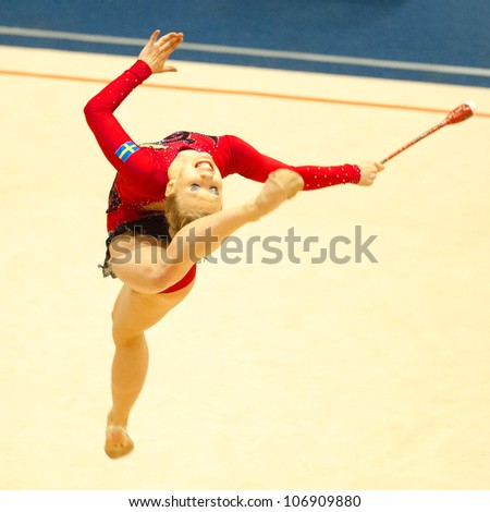 BUCHAREST, ROMANIA - JUNE 17: Unidentified gymnast performs during the Irina Deleanu Orange Trophy on June 17, 2012, Bucharest, Romania - stock photo