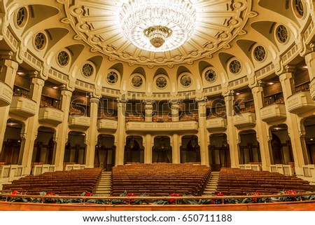 Bucharest, Romania   May 2, 2017: Interior Of Palace Of Parliament (House