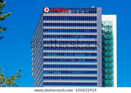 BUCHAREST, ROMANIA - MAY 18, 2017: Modern Office Building In North District Of Bucharest City.