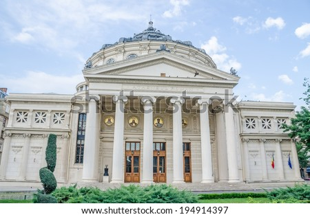 "BUCHAREST, ROMANIA - MAY 25, 2014. The Building called ""Ateneul Roman"". Romanian Athenaeum."