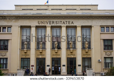 Bucharest, Romania - October 14, 2015: The headquarters of University of Bucharest and also the The Law School University, built in 1936 by King Carol II. - stock photo