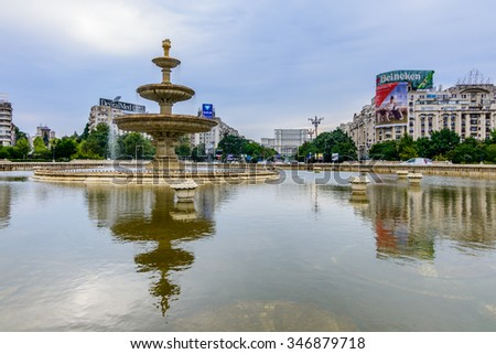 BUCHAREST, ROMANIA - OCTOBER 25, 2015: Union Square (PiaÃ??a Unirii) is a square in Bucharest, situated in the fourth sector in the capital city of Romania.